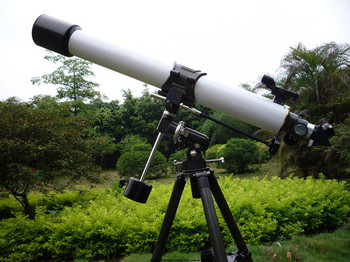 Teleskop express celestron powerseeker az mm teleskop für