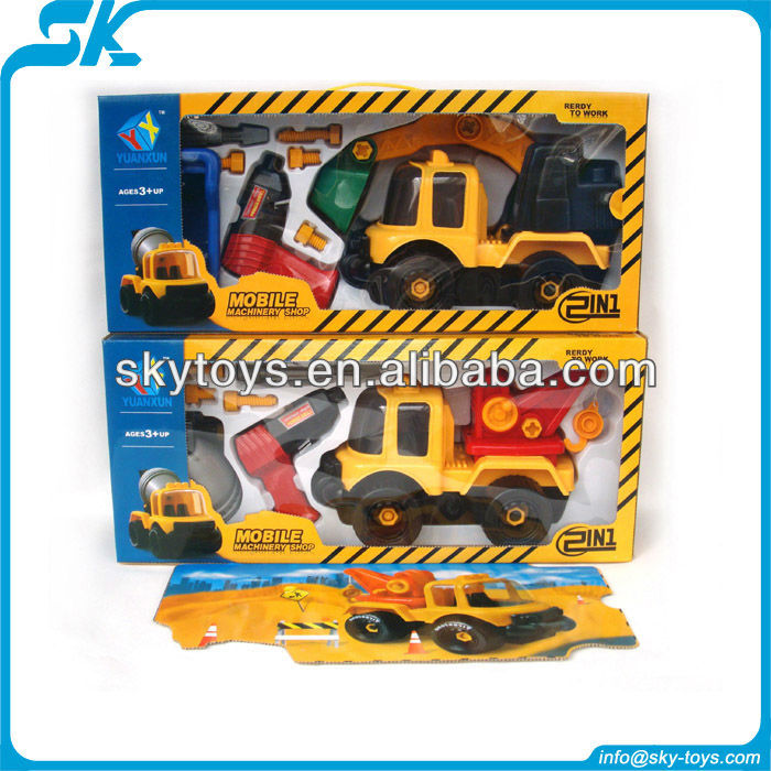 !Construction vehicles Electric car rc construction toys