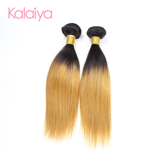 Alibaba china factory straight two tone expression hair braids