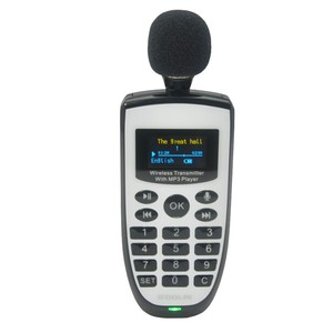 Radio guide system Wireless MP3 transmitter