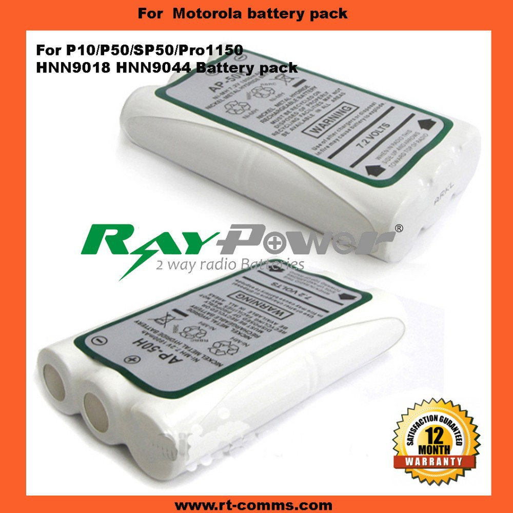 HNN9044 battery pack replacing for Motorola P10/P50/P60,HT10,SP10,SP50