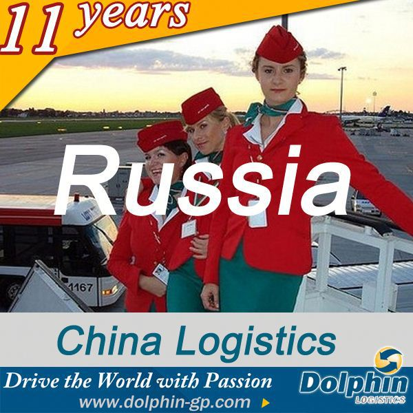 Truck delivery from China to Russia