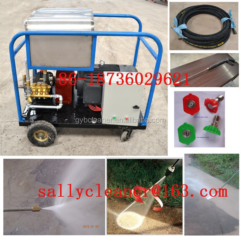 professional manufacturer high pressure wahser electric power pressure washer