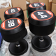 38kg Rubber Dumbbell with PVC sticker