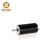 mini 48v dc brush motor coreless driving motor 3557