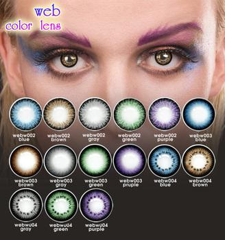 f9f23ca52a Cristal Adore Tono De Color Magic Color Lentes De Contacto - Buy ...