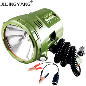 High power xenon searchlight HID portable spotlight for hunting