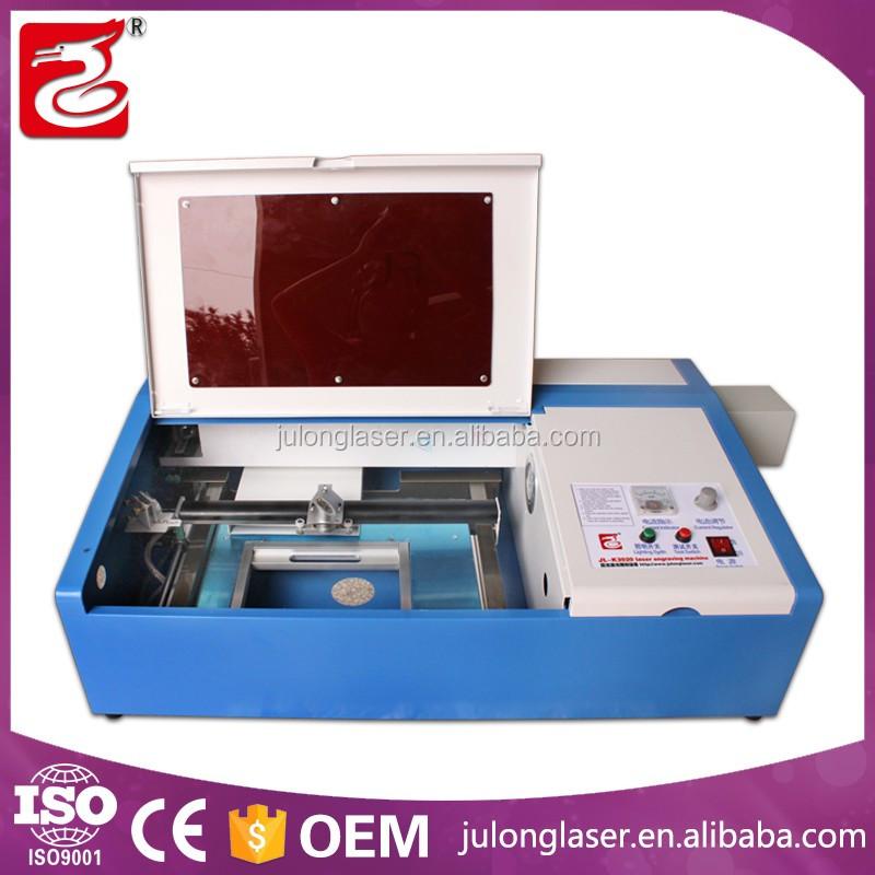 Julong Wood Laser Engraving Machine Laser Cutting Engraver