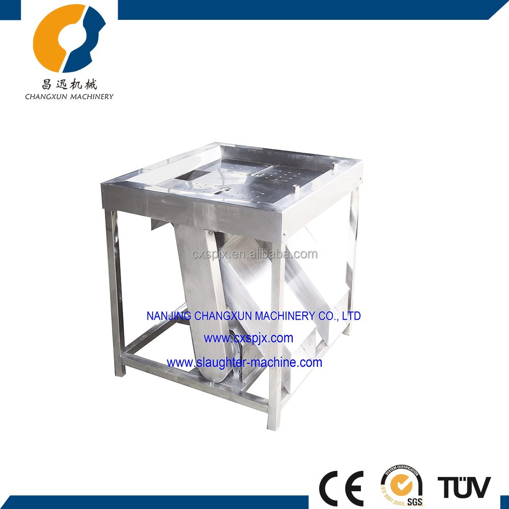 gizzard peeling machine/chicken slaughter equipment/Duck stomach peeling machine
