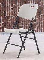 Target Folding Beach Chairs,Used Wedding Folding Chairs,fFlding Beach Chairs Walmart
