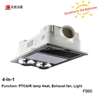 Ccc,Ce,Saa 4-in-1 Ptc And Ir Lamp Heating Ceiling Mounted Bathroom ...