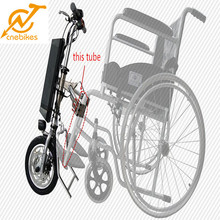 12inch in wheel 36v 250w/350w hub motor electric wheelchair handcycle with thunder battery