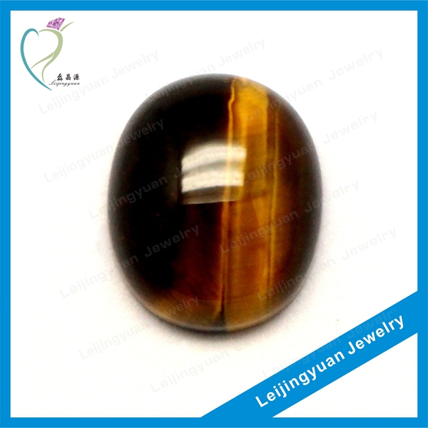 Amber Bead Cabochon China Oval Wholesale Low Jade Stone Price