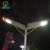Hishine hot sale products 20W all in one solar street light