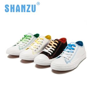 47d040aec5 Children s Casual Shoes