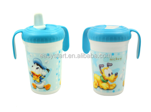 Baby nipple training cup with handle