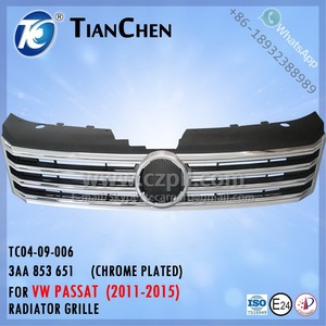 RADIATOR GRILLE for PASSAT B7L B7 / Front Grille for Passat 2011 - 2015 CHROME PLATED 3AA 853 651