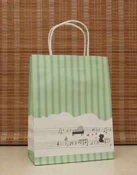 4de2eef38 Regalo de Cumpleaños Día de San Valentín al por mayor Kraft bolsa de papel  para el