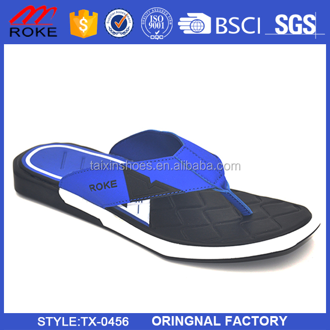 2017 New Style Summer Flip Flop Slippers beach slipper for Men