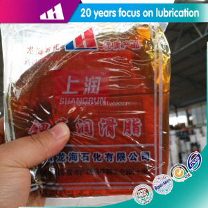 Grease lubricant EP MP lubricating grease for bearing grease