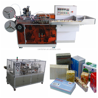 Widely usage glass paper wrapping machine with best price