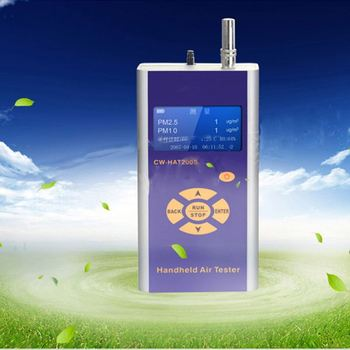 PM2.5 air Particulate Monitor air quality detector