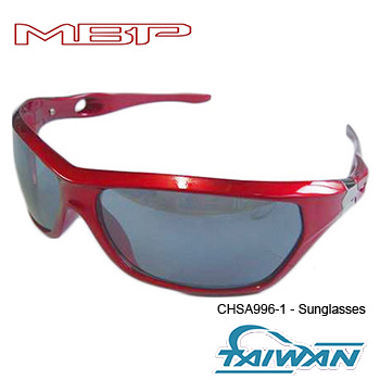 bcd4f00cf Taiwan Qualidade Ciclismo óculos de Sol Por Atacado óculos de Sol ...