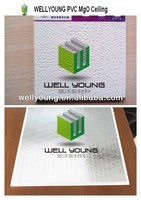 vinyl face mgo ceiling tiles/ vinyl rock ceiling tile/ vinyl covering for ceiling