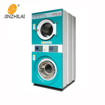 dee6c8aa0394 Washer Dryer Combo All In One For laundry equipment Commercial Washing  Machine
