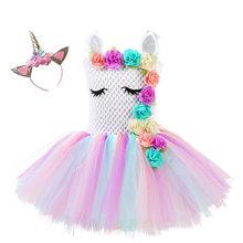 Детское платье-пачка для девочек с героями мультфильмов и единорогом, платье для Хэллоуина, платье с цветочным рисунком, платье для девочек(Китай)
