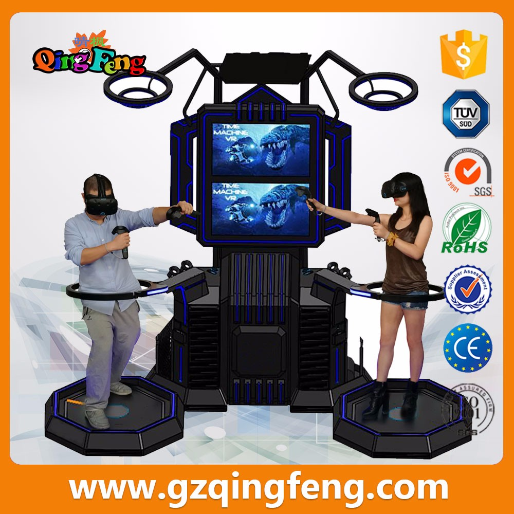 2017 new goods vr double players standing shooting gun arcade vr video game console