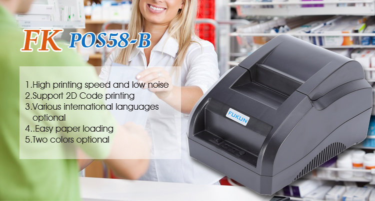 Best services Pos Terminal Printer China Wholesale 58Mm Pos Printer