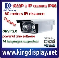surveillance car camera designed with powerful software and high quality image