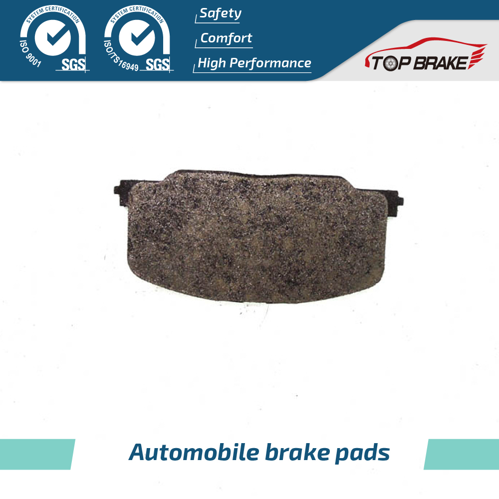 Advantage Taiwan Factory Made Brake Shoe For Camry Celica