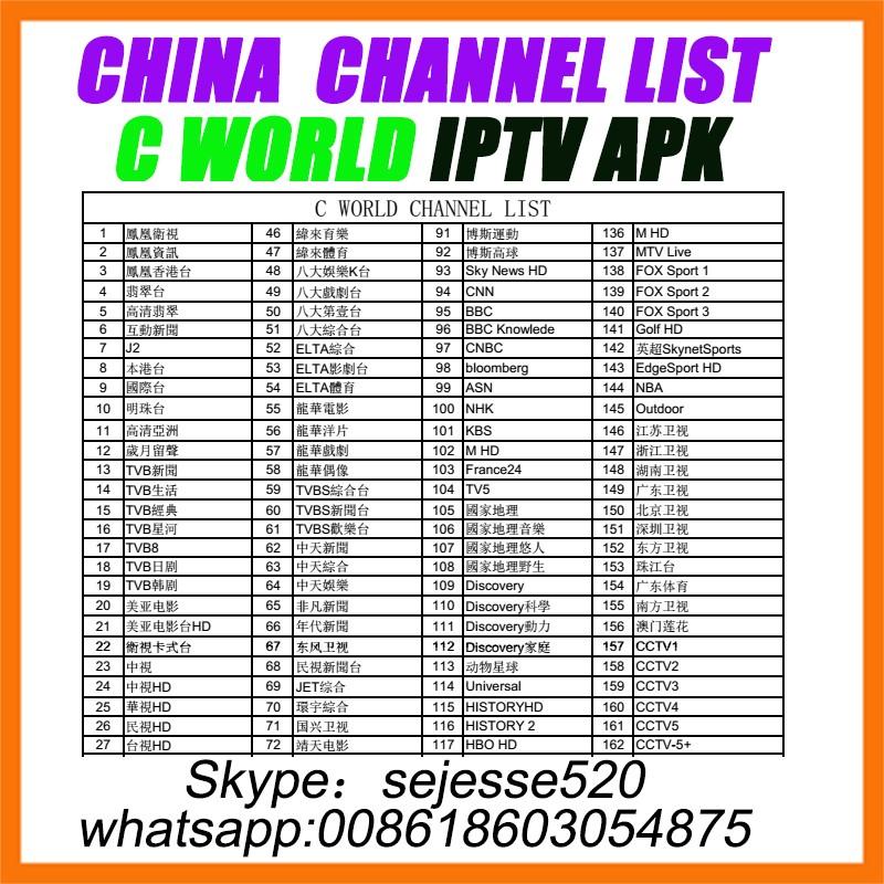 Chinese iptv apk - Android TV APK Astro Malaysia Singapore Taiwan