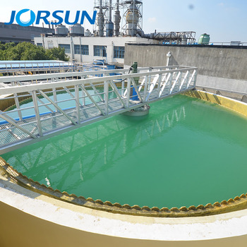 Central Drive Secondary Clarifier In Wastewater Treatment - Buy Central  Drive Secondary Clarifier,Wastewater Treatment Central Drive Secondary
