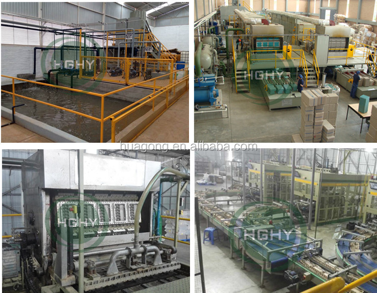 HGHY paper pulp machine producing mobile phone tray egg box making machine