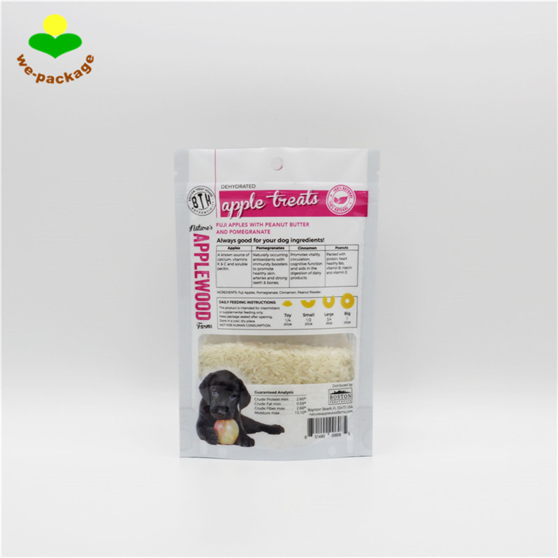 food packaging bag693.jpg