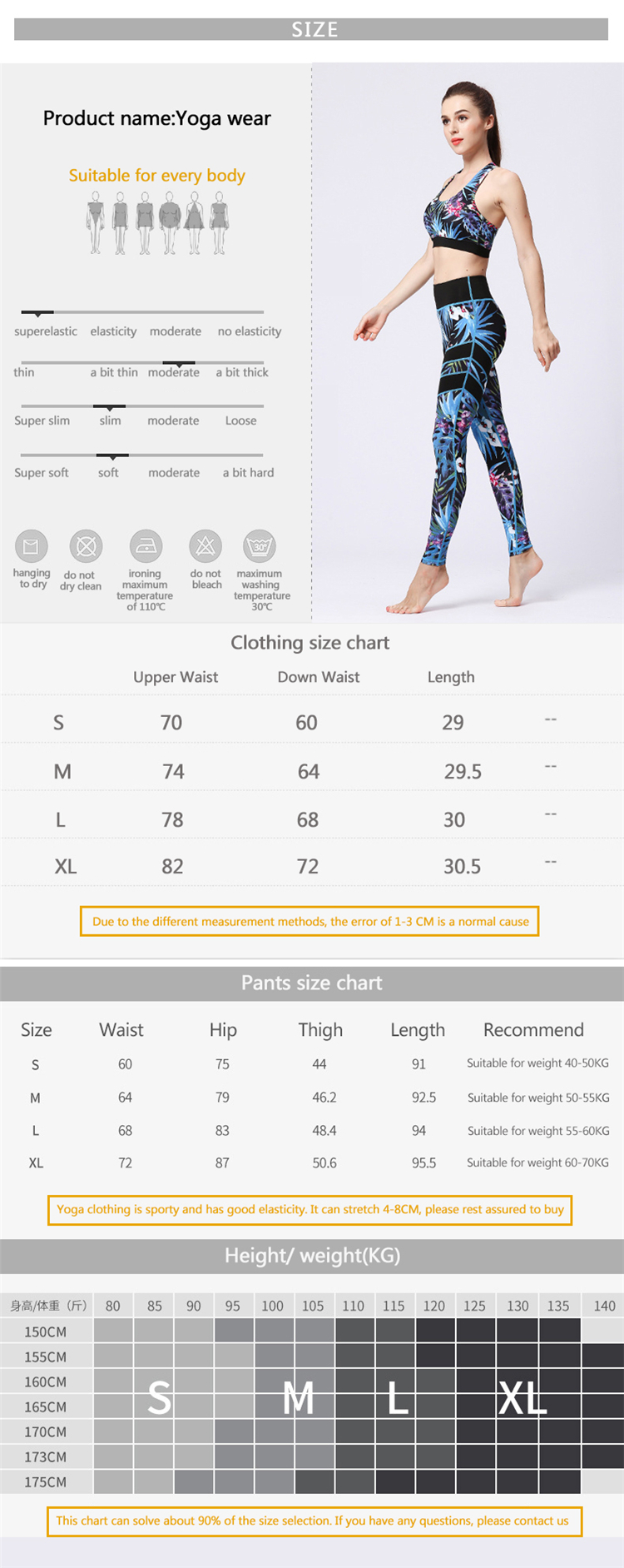 Yoga Woman Sex Yoga Wear Photo Seamless Spandex High Waist Leggings