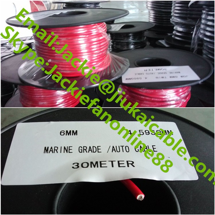 trailer light cable wiring harness 7 wire jacketed black buy trailer light cable wiring harness 7 wire jacketed black