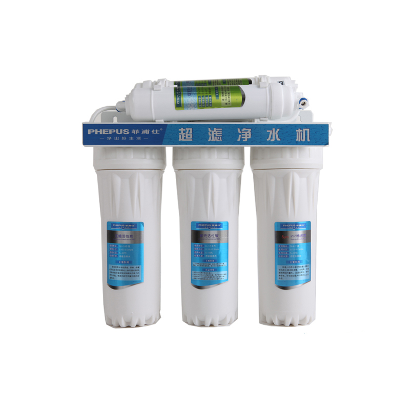 New style ultrafiltration system mineral Uf water filter for home