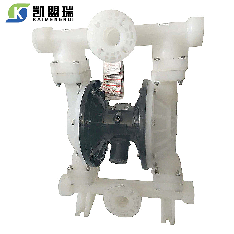 "QBY series 2"" pneumatic diaphragm pump"