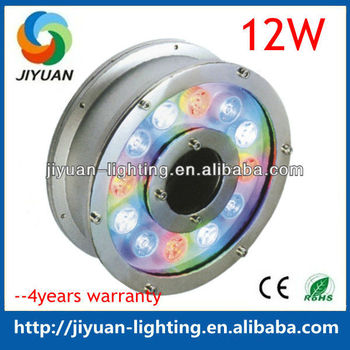 12w Led Under Water Lamp Underwater Light Fountain,Housing & Pool ...