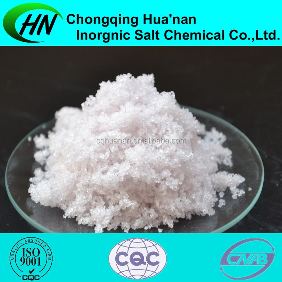 Plant Manufactured Excellent Quality 99.0% Strontium Bromide with Free Sample 10476-81-0