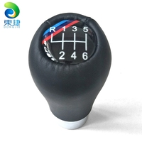 25117896886 Real Leather 5 speed Gear Shift Knob Metal Ring for BMW 5 7 series M E36 E46 E34