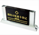 Wholesale crystal plaque for welcome