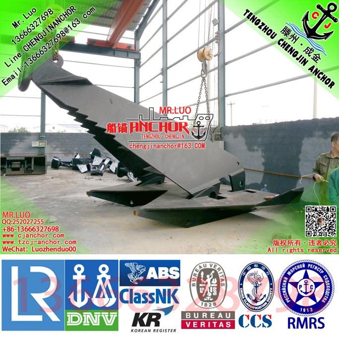 Cj-17 Hhp Anchor Lr/abs/bv/dnv/kr - Buy Lr/abs/bv/dnv/kr