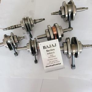 Bajaj Platina, Bajaj Platina Suppliers and Manufacturers at