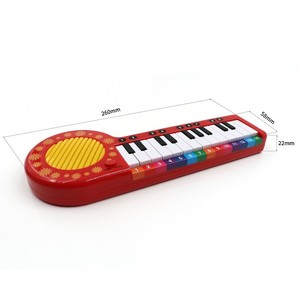 Manufacturers direct educational toy animal electronic organ music children's baby toys music box