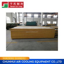 Heat Insulation 50-200mm PU Cold Room Sandwich Panel